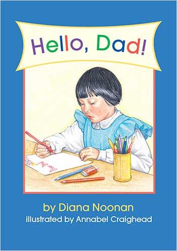 Hello, Dad!>